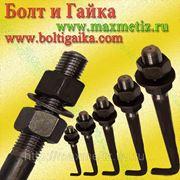 Болт фундаментный (шпилька) ГОСТ 24379.1-80 1.1 М24Х1120 ст.3 (масса шпильки 4,23 кг.) фото