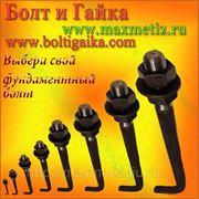 Болт фундаментный (шпилька) ГОСТ 24379.1-80 1.1 М20Х600 ст.3 (масса шпильки 1,61 кг.) фото