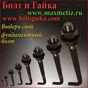 Болт фундаментный изогнутый тип 1.1 М12х800 (шпилька 1.) Сталь 35х ГОСТ 24379.1-80 (вес шпильки 740 гр. ) фото