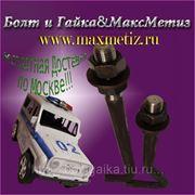 Болт фундаментный изогнутый тип 1.1 М20х1250 (шпилька 1.) Сталь 45 ГОСТ 24379.1-80 (масса шпильки 3,23 кг) фото