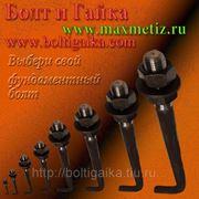 Болт фундаментный изогнутый тип 1.1 М36х1500 (шпилька 1.) Сталь 35. ГОСТ 24379.1-80 (масса шпильки 12.74 кг. ) фото