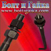 Болт фундаментный изогнутый тип 1.1 М36х1900 (шпилька 1.) Сталь 45. ГОСТ 24379.1-80 (масса шпильки 15.93 кг. ) фото