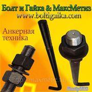 Болт фундаментный (шпилька) ГОСТ 24379.1-80 1.1 М20Х1400 ст.3 (масса шпильки 3,59 кг.) фото