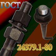 Болт фундаментный изогнутый тип 1.1 М42х2120 (шпилька 1.) Сталь 09г2с. ГОСТ 24379.1-80 (шпилька 24.30 кг) фото