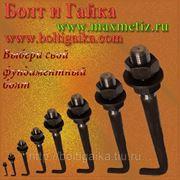 Болт фундаментный изогнутый тип 1.1 М42х1800 (шпилька 1.) Ст 09г2с. ГОСТ 24379.1-80 (вес шпильки 20.82 кг) фото
