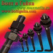 Болты фундаментные изогнутые тип 1.1 М48х1120 (шпилька 1.) Сталь 3. ГОСТ 24379.1-80 (масса шпильки 17.63 кг. ) фото