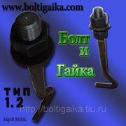 Болт фундаментный изогнутый, тип 1.2 м20х800 сталь 3. ГОСТ 24379.1-80 (вес шпильки 2.11 кг) фото
