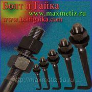 Болт фундаментный (шпилька) ГОСТ 24379.1-80 1.1 М48Х2300 ст.3 (масса шпильки 34,64 кг.) фото