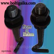 Болт фундаментный изогнутый, тип 1.2 м20х500 сталь 3. ГОСТ 24379.1-80 (вес шпильки 1.37 кг) фото