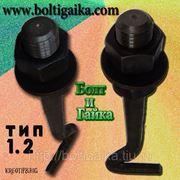 Болт фундаментный изогнутый, тип 1.2 м20х900 сталь 3. ГОСТ 24379.1-80 (вес шпильки 2.35 кг) фото