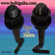Болты фундаментные изогнутые тип 1.2 М42х900. Сталь 3. ГОСТ 24379.1-80 (вес шпильки 11.03 кг.) фото