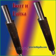 Болт фундаментный 2.2 м56х900, сталь: 3-35, 40х, 45, 09г2с, ГОСТ 24379.1-80. (вес шпильки 18.25 кг.) фото