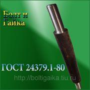 Болт фундаментный 2.2 м56х1700, сталь: 3-35, 40х, 45, 09г2с, ГОСТ 24379.1-80. (вес шпильки 36.00 кг.) фото