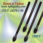 Болты фундаментные прямые, тип 5 м42х350 ГОСТ 24379.1-80. ст3-35, 35х, 40, 40х, 09г2с, 45. ( масса шпильки 3.8 фото