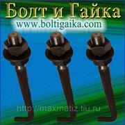 Болт фундаментный (шпилька) ГОСТ 24379.1-80 1.1 М24Х1500 ст.3 (масса шпильки 5,57 кг.) фото