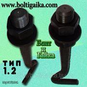 Болт фундаментный изогнутый, тип 1.2 м20х1000 сталь 3. ГОСТ 24379.1-80 (вес шпильки 2.6 кг) фото