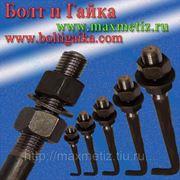 Болт фундаментный (шпилька) ГОСТ 24379.1-80 1.1 М48Х2800 ст.3 (масса шпильки 41,71 кг.) фото