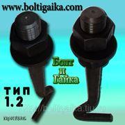Болт фундаментный изогнутый, тип 1.2 м20х600 сталь 3. ГОСТ 24379.1-80 (вес шпильки 1.61 кг) фото