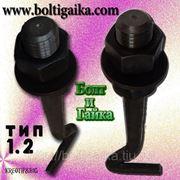 Болты фундаментные изогнутые тип 1.2 М42х1320. Сталь 3. ГОСТ 24379.1-80 (вес шпильки 15.61 кг.) фото
