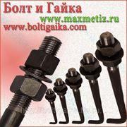 Болты фундаментные изогнутые тип 1.1 М48х1500 (шпилька 1.) Ст 09г2с. ГОСТ 24379.1-80 (масса шпильки 23.28 кг.) фото