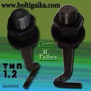 Болты фундаментные изогнутые тип 1.2 М42х1600. Сталь 3. ГОСТ 24379.1-80 (вес шпильки 18.64 кг.) фото