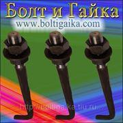 Болт фундаментный изогнутый тип 1.1 М27х1400 Сталь 3-35, 35х, 40х, 45, 09г2с. ГОСТ 24379.1-80 (вес шпильки 6.95 кг. ) фото