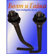 Болт фундаментный изогнутый тип 1.1 М12х800 (шпилька 1.) Сталь 35 ГОСТ 24379.1-80 (вес шпильки 740 гр. ) фото