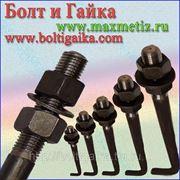 Болт фундаментный изогнутый тип 1.1 М36х1250 (шпилька 1.) Сталь 35х. ГОСТ 24379.1-80 (масса шпильки 10.72 кг. ) фото