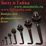 Болт фундаментный изогнутый тип 1.1 М36х1400 (шпилька 1.) Сталь 35. ГОСТ 24379.1-80 (масса шпильки 11.94 кг. ) фото