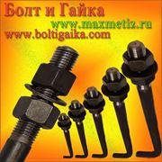 Болт фундаментный изогнутый тип 1.1 М42х1500 (шпилька 1.) Сталь 35х. ГОСТ 24379.1-80 (масса шпильки 17.56 кг.) фото