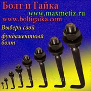 Болт фундаментный изогнутый тип 1.1 М30х1400 (шпилька 1.) Сталь 35х. ГОСТ 24379.1-80 (масса шпильки 8.21 кг. ) фото