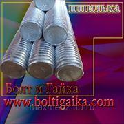 Шпилька резьбовая высокопрочная м12х1000.8.8 DIN 975 оц. фото