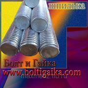 Шпилька резьбовая М14х1000 4.8 оц. DIN 975 фото