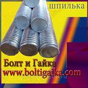 Шпилька резьбовая М16х1000 4.8 оц. DIN 975 фото