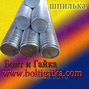 Шпилька резьбовая оцинкованная м18х1000.4.8 DIN 975. фото