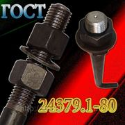 Болт фундаментный изогнутый тип 1.1 М42х2000 (шпилька 1.) Сталь 35. ГОСТ 24379.1-80 (масса шпильки 22.99 кг. ) фото