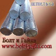 Шпилька резьбовая оцинкованная м12х1000.4.8 DIN 975. фото