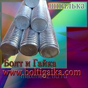 Шпилька резьбовая высокопрочная м14х1000.8.8 DIN 975 оц. фото
