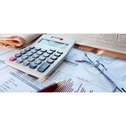 Упрощенка доходы-расходы (УСН 10%) фото