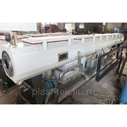 Ванная вакуумной калибровки для производства труб диаметром до 110мм. фото
