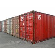 Купить контейнер в ростове на дону фото
