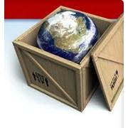 Услуги, связанные с предъявлением грузов к перевозке фото