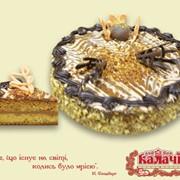 Медовий з грильяжем, опт торты от производителя фото