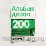 Альбендазол 200 1000 г фото