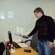 Проведение подготовительных работ по аттестации рабочих мест по условиям труда фото