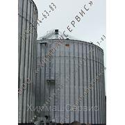Резервуар металический РВС для хранения зерна, бункер, силос, накопитель, сборник, танк, зернохранилище фото