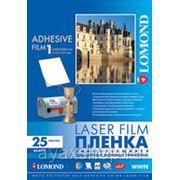 LOMOND PET Self-Adhesive White Laser Film – белая, самоклеящаяся пленка, А4, 100 мкм, 25 листов фото