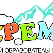 "ДОЦ ""КЕРЕМЕТ"" фото"