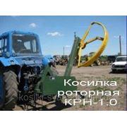 Косилка роторная КРН-1.0 фото