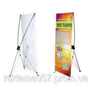 X — banner, Х — баннер, Стенд Паук 160см. *60см. «Премиум» . Купить в Харькове с доставкой по Украине